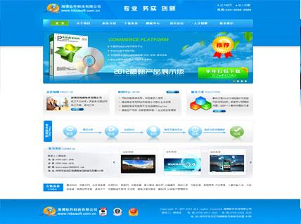 网页设计,手机界面设计iphone版