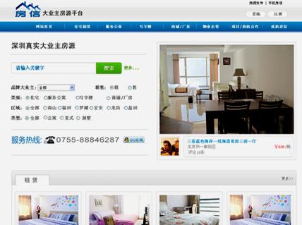 页面 平面设计 广告设计 淘宝装修美化 系统软件界面设计 图